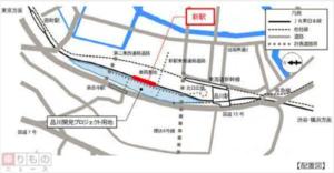 品川新駅はどこ?