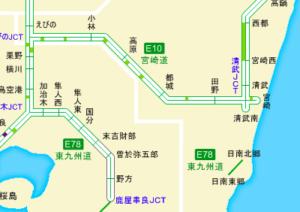 新燃岳と高速道路