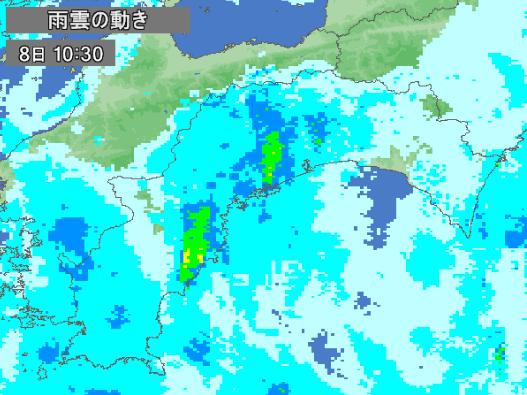 四万十町雨雲の動き