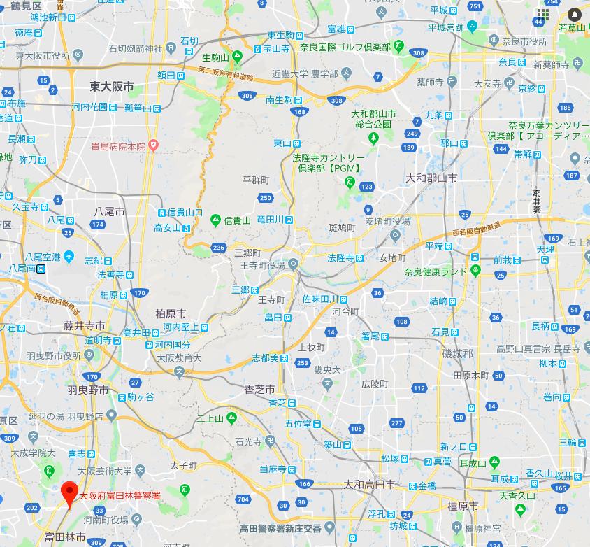 富田林逃走男