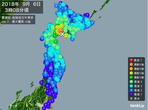 胆振地方中東部地震