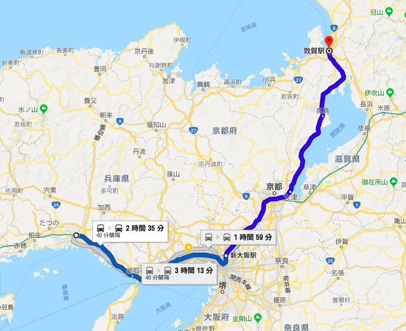 姫路から敦賀へ