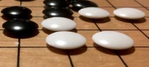 囲碁世界戦賞金