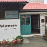 ヤッチとムーンの駐車場の最寄りはどこで住所は?沖縄土産やちむんの店!
