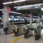 青葉台駅の朝の辛すぎる混雑!田園都市線で座って通勤する方法は?
