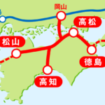 四国新幹線のルートはどこ?単線で建設する可能性は?